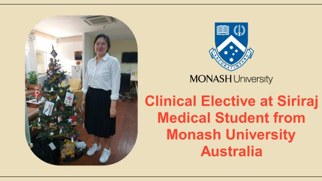 Clinical Elective for Medical Students from Monash University, Australia