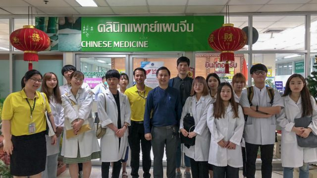 College of Korean Medicine, Kyung Hee University Visits Golden Jubilee Medical Center