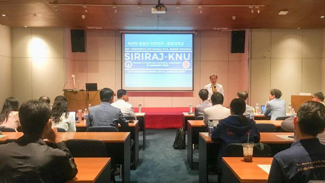 "The Joint Conference ""Siriraj – Kyungpook National University"""