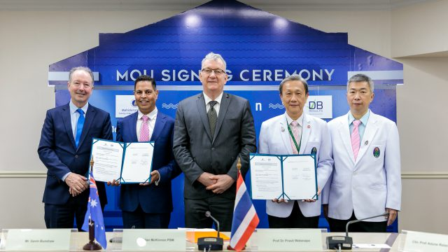MOU Signing Ceremony Between Siriraj and DB Results Pty Ltd from Australia