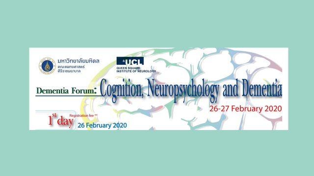 Dementia Forum: Cognition, Neuropsychology, and Dementia