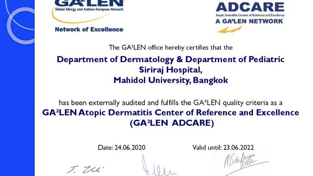 Siriraj Atopic Dermatitis Center