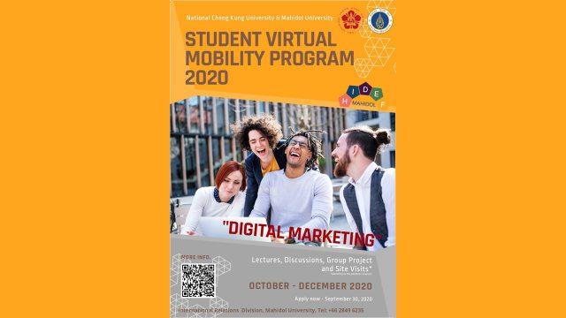 MU-NCKU Student Virtual Mobility Program 2020