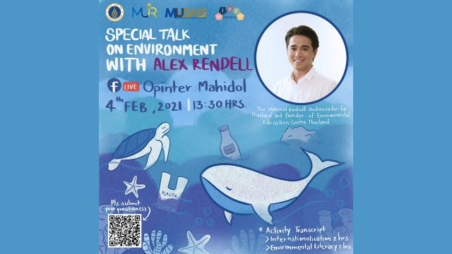 Special Talk on Environment with Alex Rendell