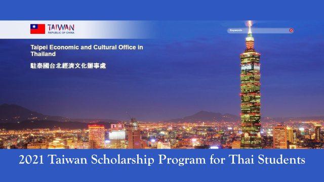 2021 Taiwan Scholarship Program for Thai Students