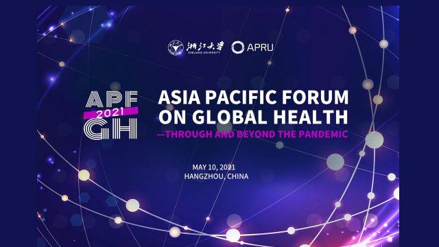 Siriraj Joined Asia Pacific Forum on Global Health