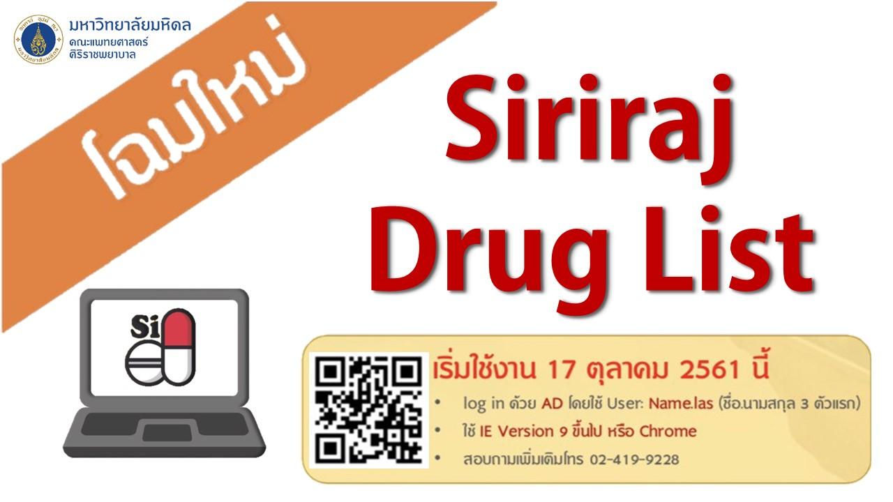 Siriraj Drug List