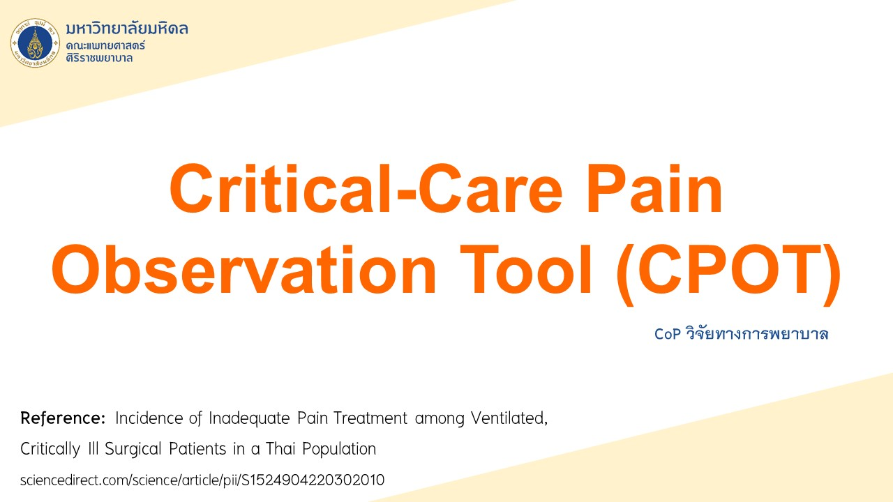 Critical-Care Pain Observation Tool (CPOT)