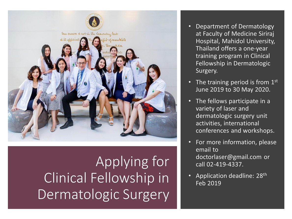 Clinical Fellowship Training Program in Dermatologic Surgery